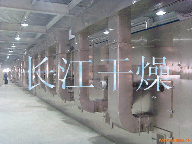 米饭专用干燥机