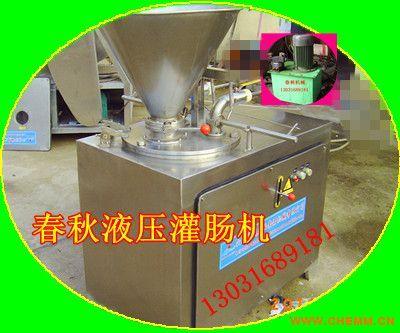 灌肠机|液压灌肠机|山东灌肠机价格|潍坊灌肠机操作原理|全自动灌肠机图片
