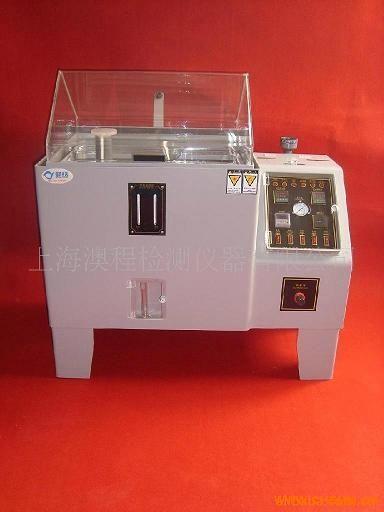 产品关键词:盐雾试验机上海盐雾试验机&nbsp图片