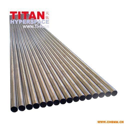 传热设备用钛管