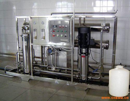 实验室超纯水制备系统