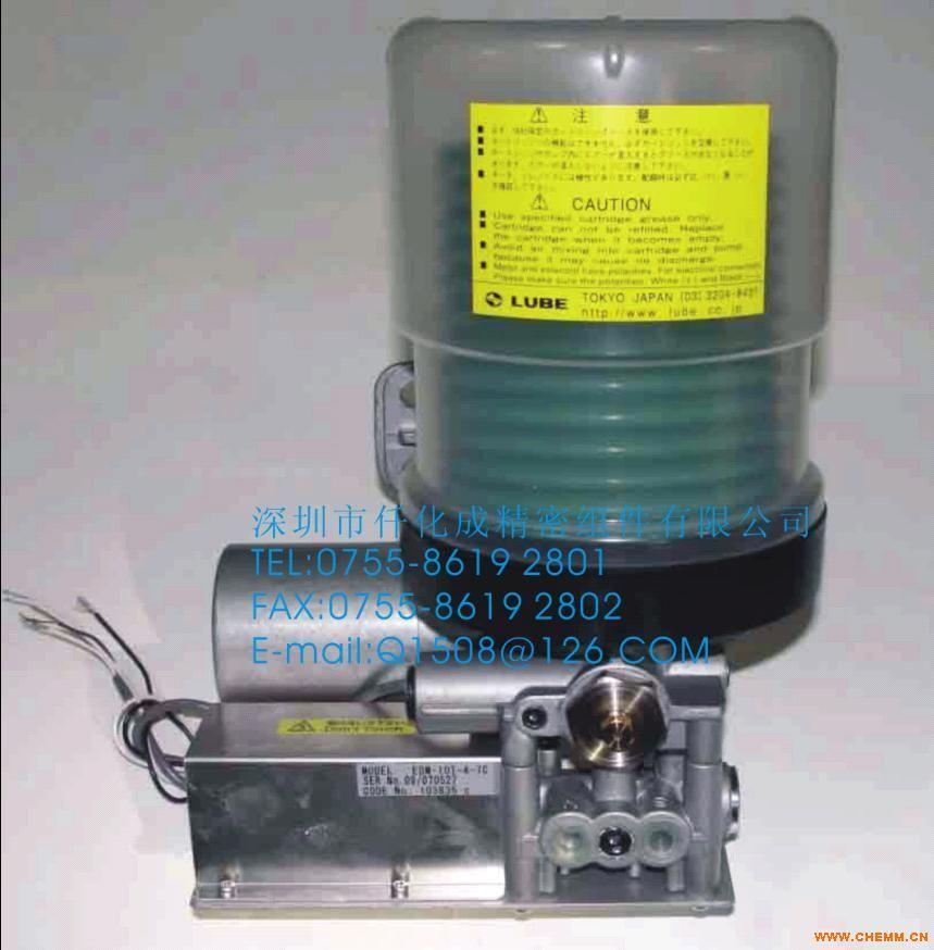 产品关键词:lube润滑泵lube润滑泵&nbsp