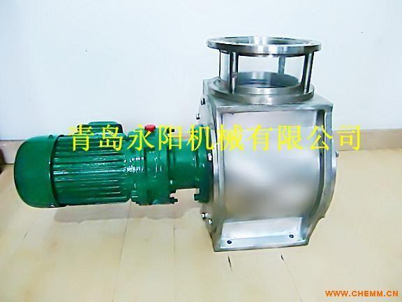不锈钢卸料器 不锈钢旋转给料器 闭风器 排灰阀图片