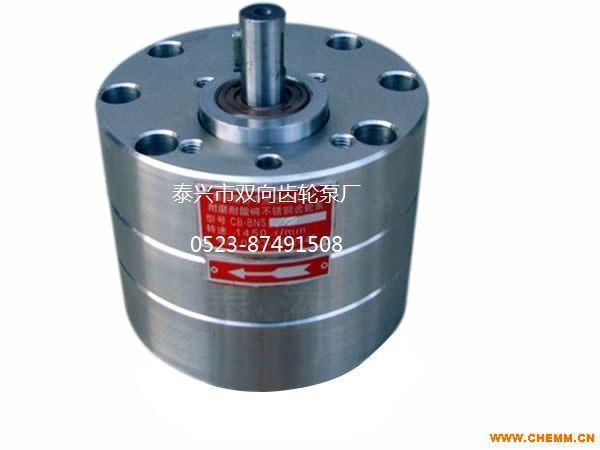 CBA-4,CBA-6,CBA-10,CBA-16,CBA-20,CBA-B50不锈钢齿轮油泵