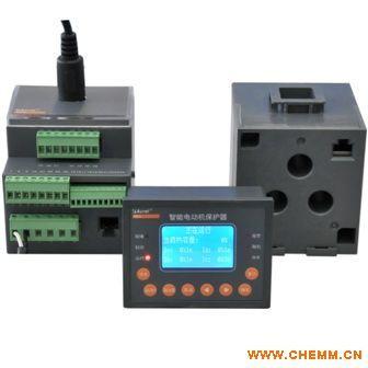 安科瑞ard3智能电动机保护器——江苏安科瑞电器制造