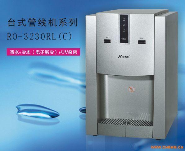 产品关键词:管线饮水机管线机ro管线机&图片