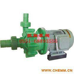 FP型强耐腐蚀化工泵、增强聚丙烯化工离心泵