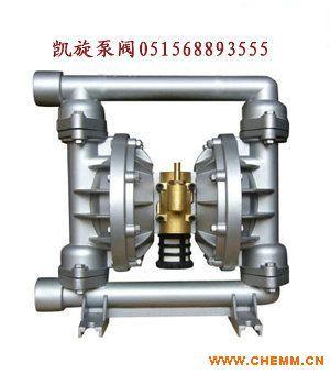 QBY气动隔膜泵、四氟气动隔膜泵、不锈钢四氟隔膜泵