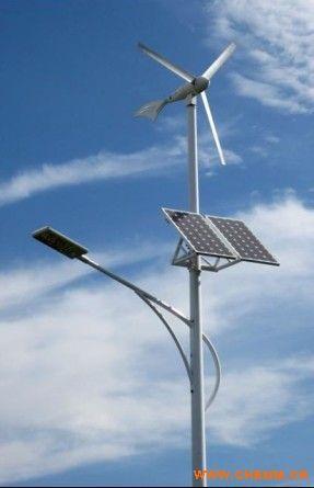 产品关键词:太阳能 绿色能源 风光互补 路灯图片
