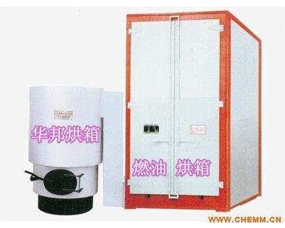 燃煤烘箱,燃煤烤箱,喷塑烤箱,宁波厂家直销
