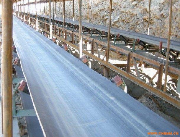 专业矿用输送带——青岛凯通胶带有限公司