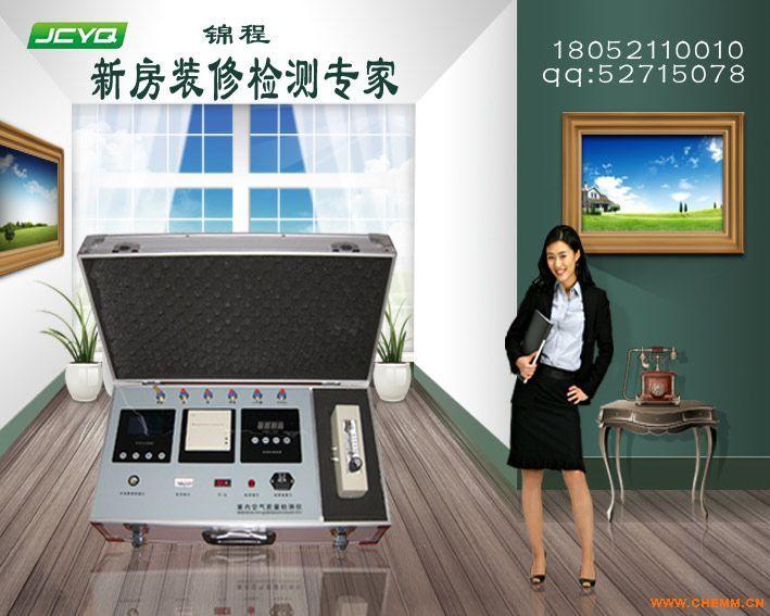 徐州新房装修甲醛检测仪徐州新房室内空气质量检测仪