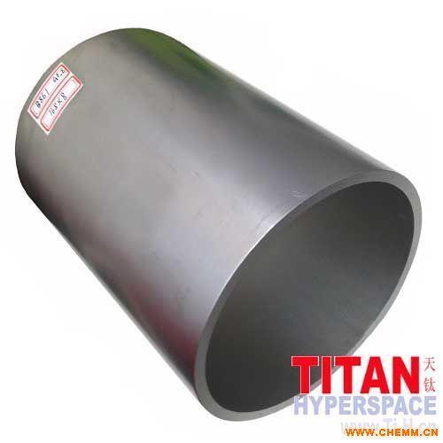化工泵用钛合金管