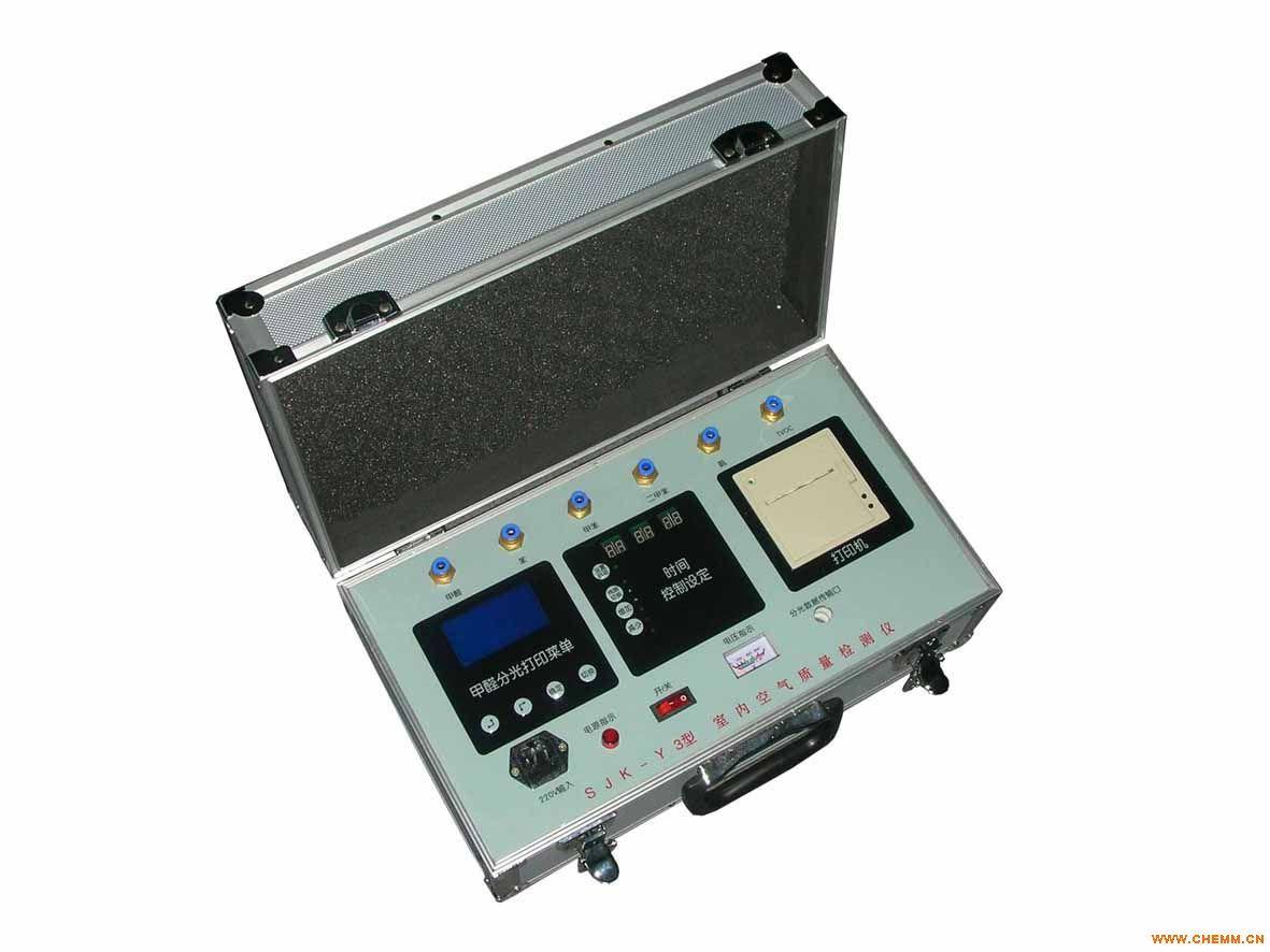 室内装修污染检测仪甲醛检测仪