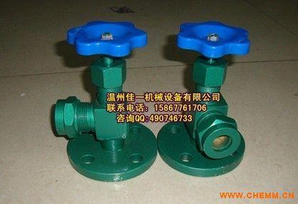 碳钢液位计考克 碳钢液位计阀 x49w液位计考克 q235法兰考克图片