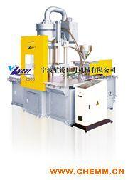 高精密电子元件专用注塑机立式注塑机行业*