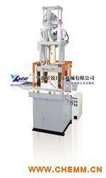 高精密仪器仪表专用注塑机 立式注塑机行业*