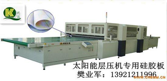 太阳能层压机专用硅胶板