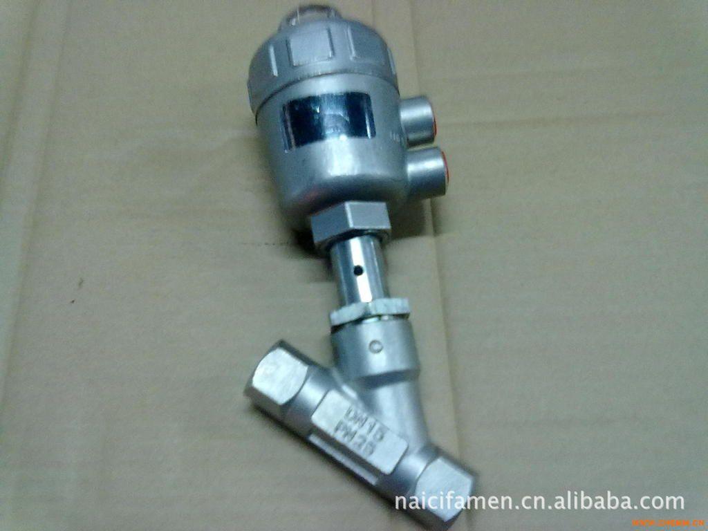 卫生级离心泵 淮南45号无缝钢管厂 气动三通调节型球阀 t-10精密调压图片