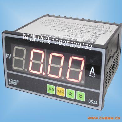 带继电器控制数字电流表