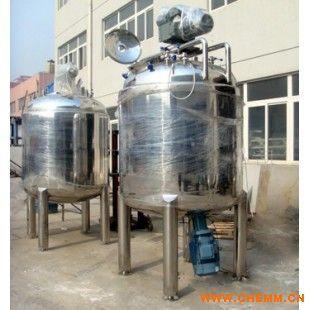橡胶工业专用设备  产品名称:化胶罐/化胶桶/高速