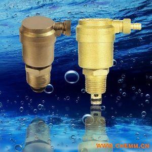 只排气,不排水.汽,水分离盘设计采用特殊的结构,保证排气时绝不排水.图片