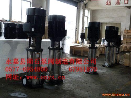 cdlf立式不锈钢多级泵|cdlf不锈钢多级泵|cdlf轻型不锈钢多级泵图片