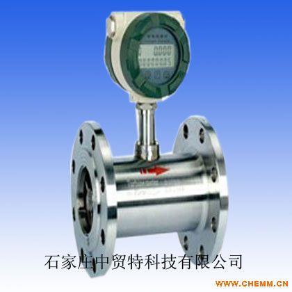 淮安液体涡轮流量计 北京液体涡轮流量计