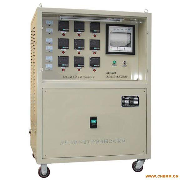 智能温度控制柜|便携式智能温度控制箱