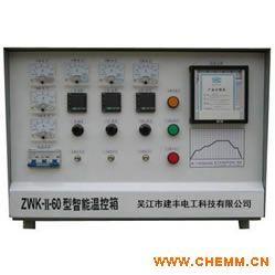便携式智能温度控制箱
