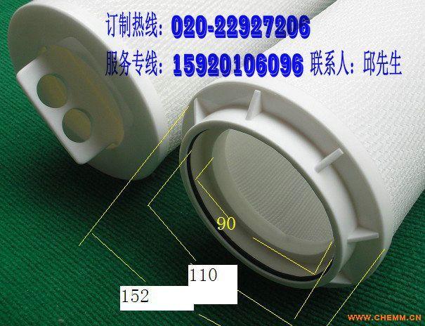 lyhisurp020-070大流量折叠滤芯是为了净化原生态的