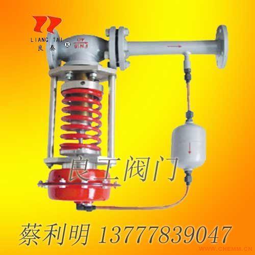 自力式蒸汽压力调节阀