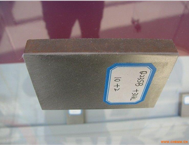 不锈钢复合板10+2