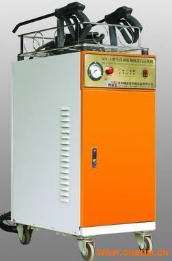 全自动电加热蒸汽清洗机(A型)