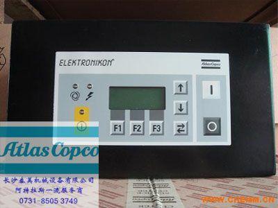 阿特拉斯控制面板/螺杆空压机控制面板|1900071292