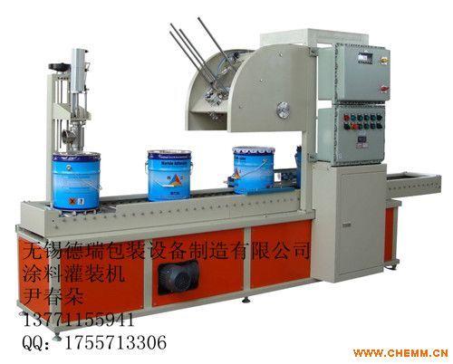 产品关键词:金属桶涂料灌装机水性油漆灌装机&