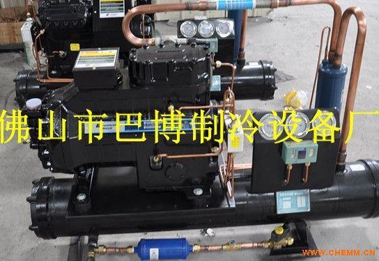 德国谷轮冷库机组 冷库压缩机