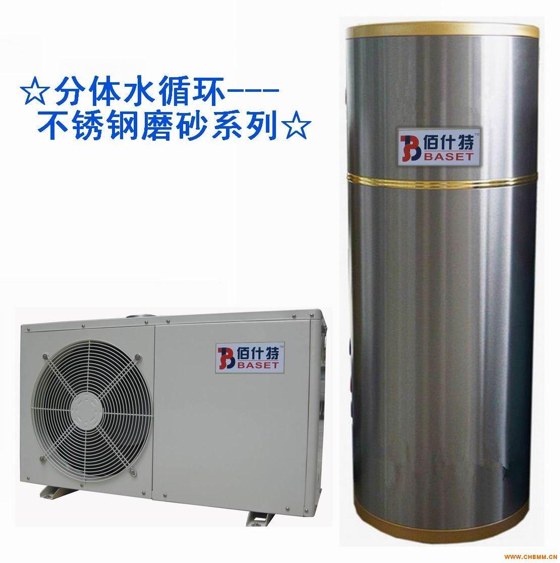 空气能热水器 - 广州佰什特能源科技有限公司