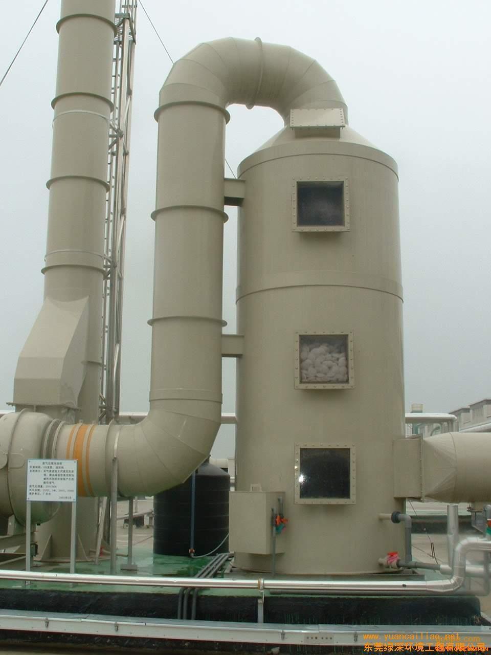 废气吸收塔_废气吸收塔、立式吸收塔、PP喷淋塔 - 化工机械网