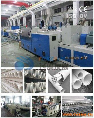 产品名称:PVC 供排水及电力管材挤出生产线-PVC 供排水及电力管