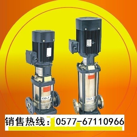 qdl立式不锈钢多级离心泵图片