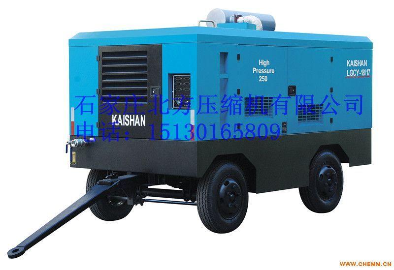 开山柴油移动螺杆空压机LGCY-10/10气泵空压机保养空压机三滤