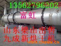 富虹二手八成新动物油精炼设备/过滤机/分离机 滚筒烘干机
