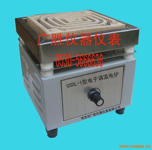 gsdl-1型电子调温电炉