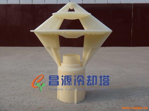 大三溅式喷头,abs材质冷却塔喷头-逆流式冷却塔喷头