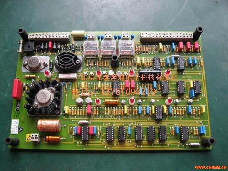 北京工业电路板维修
