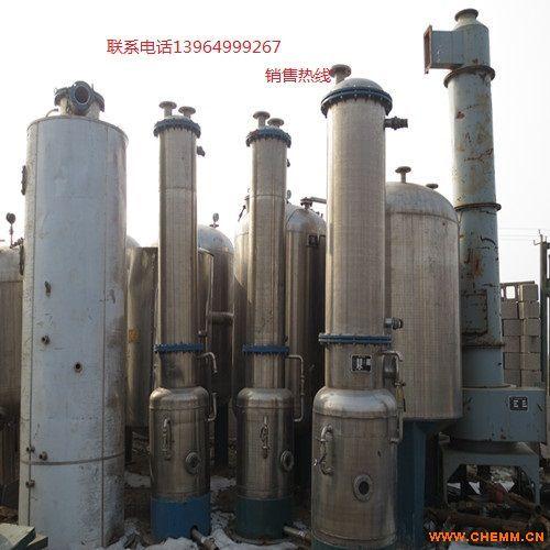 吉林长春二手三效十吨蒸发量的薄膜蒸发器报价