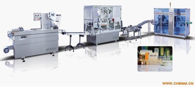 洗衣服自动装盒机 面粉自动装盒机 米粉自动装盒机 奶粉自动装盒机