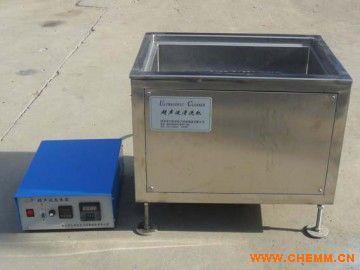 单槽超声波清洗机 - 中国化工机械网