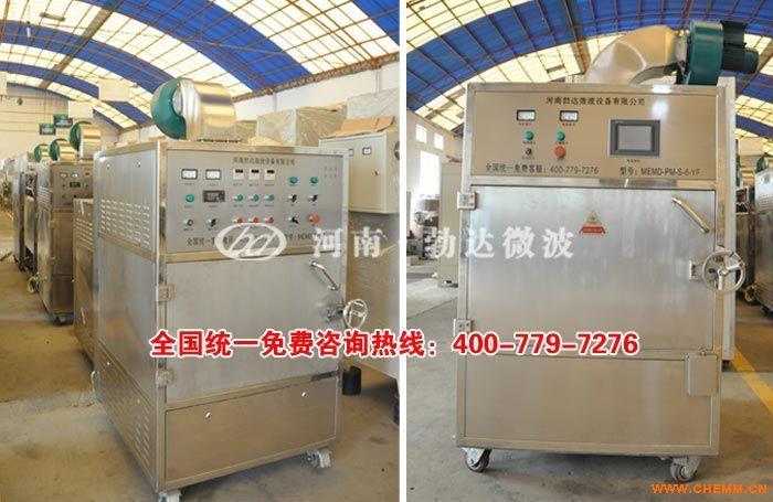 制药微波干燥设备/制药干燥设备